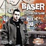 2Likiy feat. Baser