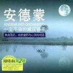 Andemund Orchestra