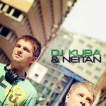 DJ Kuba & NE!TAN vs. Paul Dave