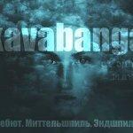 Depo & kavabanga & NaCl
