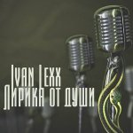 Ivan Lexx feat. NИk$