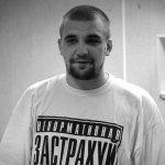 Муза Скат feat. Баста