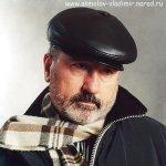 Владимир Асмолов - А я укуренный иду по переулочку